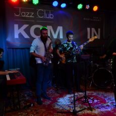 Koncert w KOMinie – fotorelacja (6)